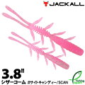 ジャッカルシザーコーム3.8インチサイトキャンディー(SCAN)