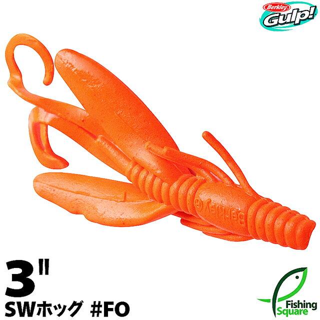 【ワーム】バークレイガルプSWホッグ3インチFOフロセントオレンジ【ソルトウォーター・ロックフィッシュ用】