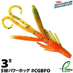 【ワーム】 パワーベイト ソルトウォーター SWパワーホッグ 3インチ CGBFO チャートリュースグ...