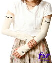 アームカバー アームスリーブ 45cmひじ上丈 紫外線カット UV効果 日焼け防止 冷房対策 腕カバー 手袋 内側メッシュ かわいいネコの刺繍と足跡柄付き Ivory アイボリー ACV-2298-IV