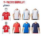 ≪3ヶ所マーク付き≫asicsアシックス大人用ユニセックス「サッカーゲームシャツ」2101A061
