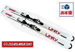 2016OGASAKA(オガサカ)スキー「ユニティーUNITYU-AS/1」+金具マーカー「11.0GlideControlDSystem」