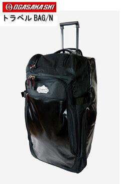 18オガサカOGASAKAスキーキャスターバッグ「トラベルバッグ BAG/N」120L