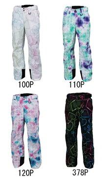 [15oy-P1]オンヨネONYONE メンズ スキーウエアパンツ「OUTER PANTS」ONP97157【全国送料無料】