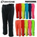 [18oy-p1] 18-19 オンヨネ ONYONE メンズ スキーウエア パンツ「PROFESSIONAL/DEMO OUTER PANTS」ONP91052