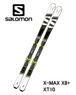2018 サロモンSALOMONスキー「X-MAX X8」+金具XT10