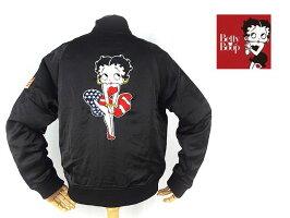 【BettyBoopベティ・ブープ】刺繍&ワッペンスカジャン「AMERICANWOMAN」【メール便不可】