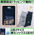 【CROCODILE/クロコダイル】プリント半袖Tシャツ