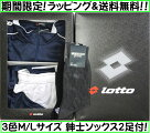 【lotto/ロット】