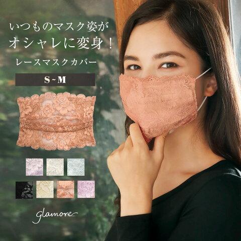 柄 不織布 マスク