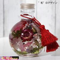 Ri-Flowerge ハーバリウム 母の日 丸型 赤系 和 マイクロカーネーション 千日紅