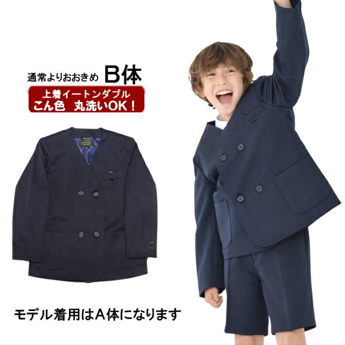 エントリーで+8ポイント【おおきめB体】小学生 ...の商品画像