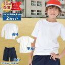 半袖ヨーク型シャツ 白 120〜150サイズ TOMBOW sports wear トンボ/体操着/体操服/小学校/中学校/運動会/体育祭