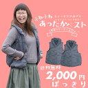 【2000円以上ご購入で使える500円オフクーポン発行】フェ...