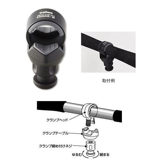 フィッシング, その他 (Daiwa) CH30G SS 5