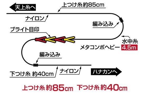 ダイワ(Daiwa) メタコンポヘビー 水中糸仕掛け 0.07 徳用(3個入り)  /鮎釣り 水中糸仕掛 メタルライン