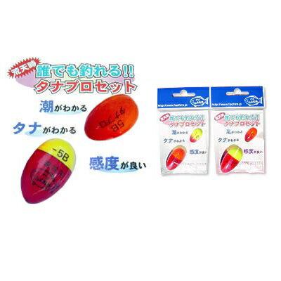 山元 タナプロセット RE レモン G2