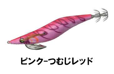 ルアー・フライ, ハードルアー (Daiwa) 2 - - 3.5 5