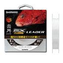 【楽天スーパーセール】シマノ(Shimano)炎月 真鯛LEADER EX FLUORO5.0