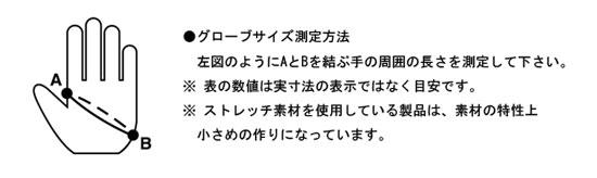 ダイワ(Daiwa) 防風ストレッチグローブ 3本カット カモ L