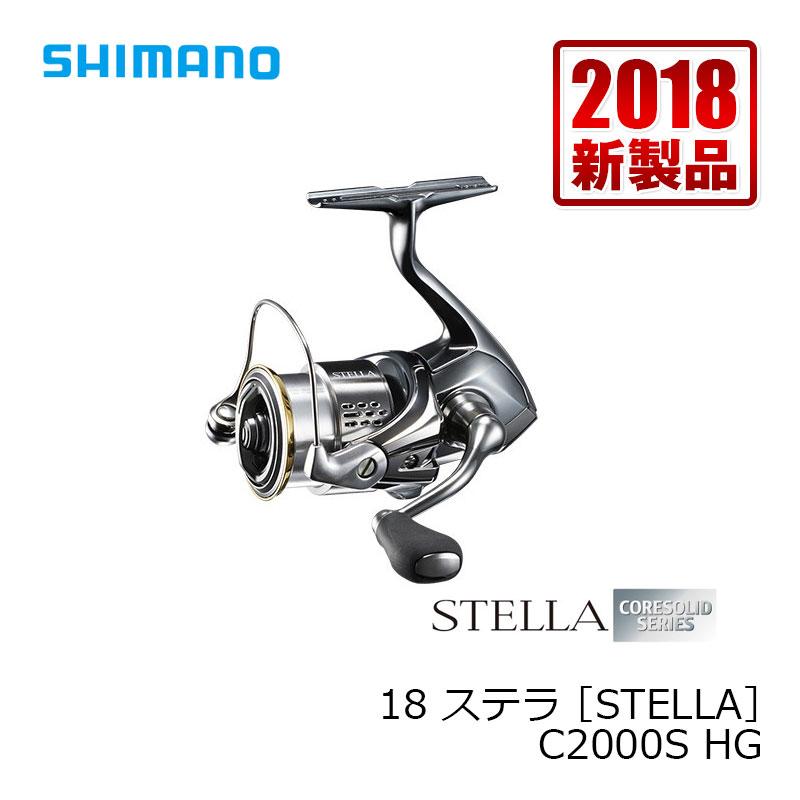 フィッシング, リール (Shimano) 18 C2000S HG