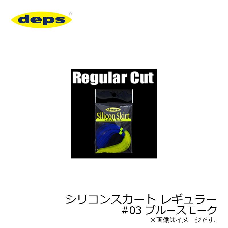 フィッシング, その他  (deps) 03 5