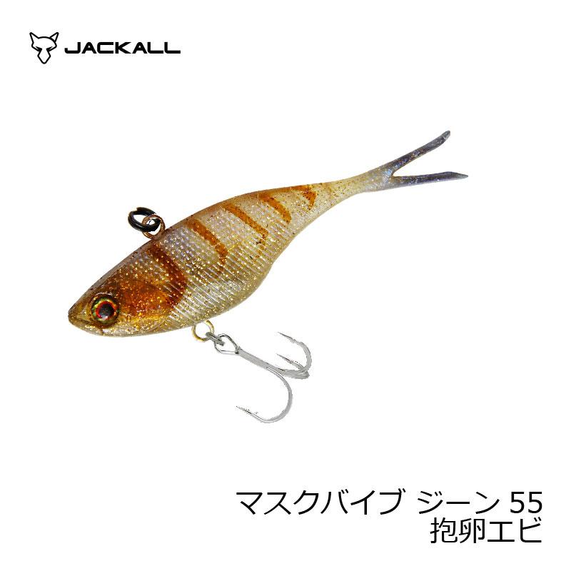 ルアー・フライ, ハードルアー (Jackall) 55 5