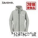 ダイワ(Daiwa) DE-70008J ライトスウェットパーカ フェ...