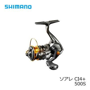 シマノ(Shimano) 17ソアレCI4 500S /スピニングリール アジメバル ライトソルト