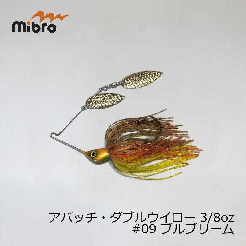 ルアー・フライ, ハードルアー (mibro) 38oz 09