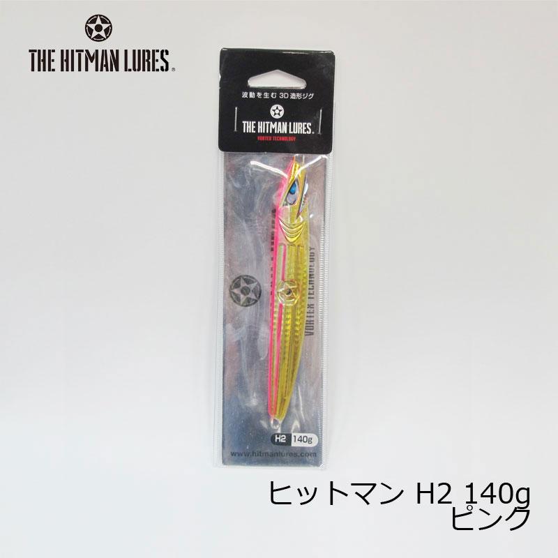 【お買い物マラソン】ザ・ヒットマンルアーズヒットマンジグH02140gピンクメタルジグ