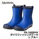 ダイワ(Daiwa) FB-2400HV フィッシングブーツ...