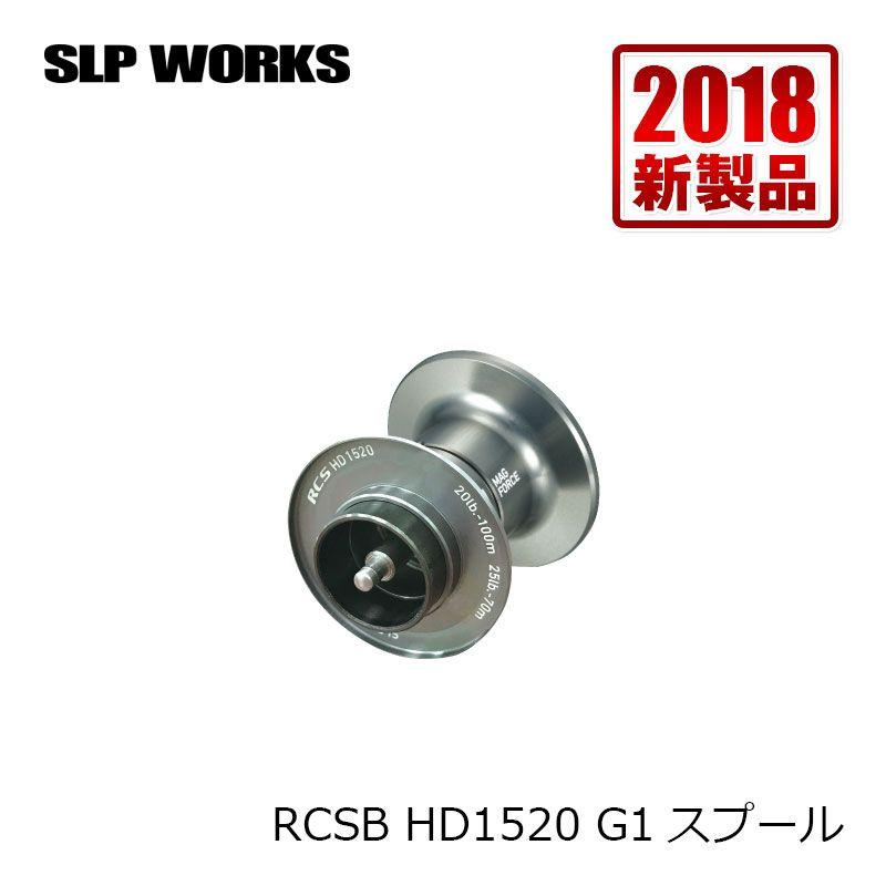 フィッシング, リールパーツ 10 SLP(Daiwa) RCSB HD1520 G1 RCS HD 5