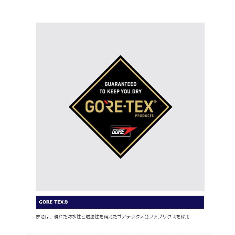 シマノ(Shimano) RA-017R GORE-TEXベーシックスーツ 2XL バーントオリーブ8月4日(土)20:00-8月9日(木)01:59まで