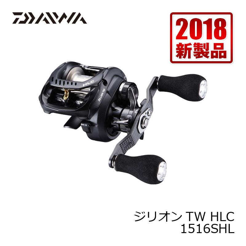 フィッシング, リール (Daiwa) TW HLC 1516SHL
