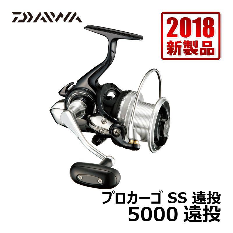 フィッシング, リール (Daiwa) 18SS 5000
