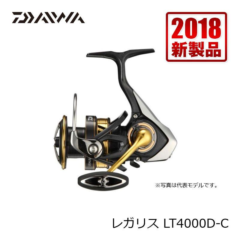 ダイワ(Daiwa)レガリスLT4000D-C(ダイワ(Daiwa)スピニングリール)【6/30迄キャッシュレス5%還元対象】