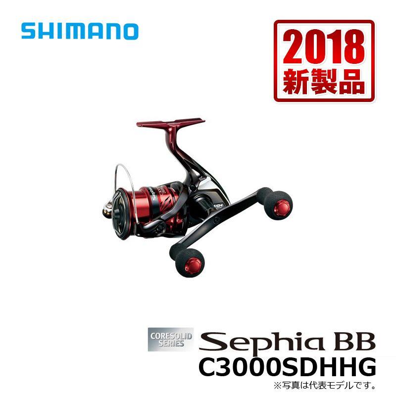 フィッシング, リール  (Shimano) 18 BB C3000SDHHG ( (Shimano) ) 5
