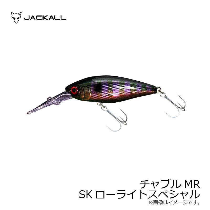 ルアー・フライ, ハードルアー (Jackall) MR SK