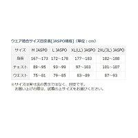 ダイワDP-30008中綿入りハイブリッドパンツブラックXL/釣り防寒パンツズボン