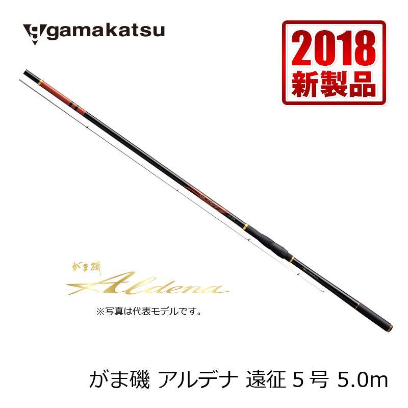 フィッシング, ロッド・竿  5-5.0m FTO 1025()8
