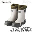 ダイワ(Daiwa) WR-3301 ウインターラジアルブーツ M ライトグレー / 防寒ブーツ 釣り ラジアル