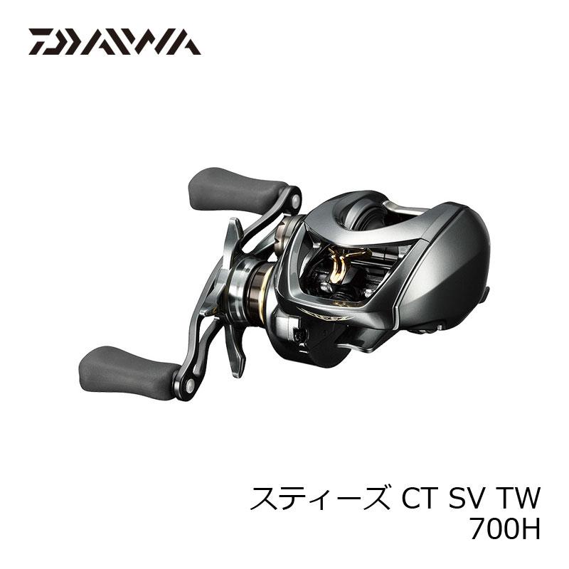 フィッシング, リール (Daiwa) CT SV TW (STEEZ CT SV TW) 700H 6.3 5
