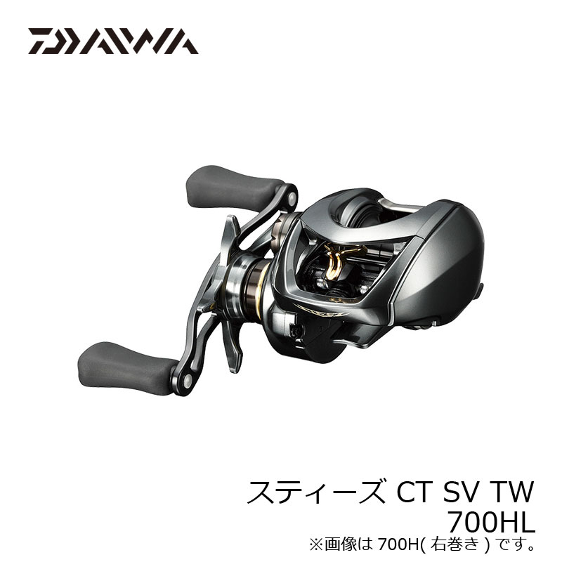 フィッシング, リール  (Daiwa) CT SV TW (STEEZ CT SV TW) 700HL 6.3 5