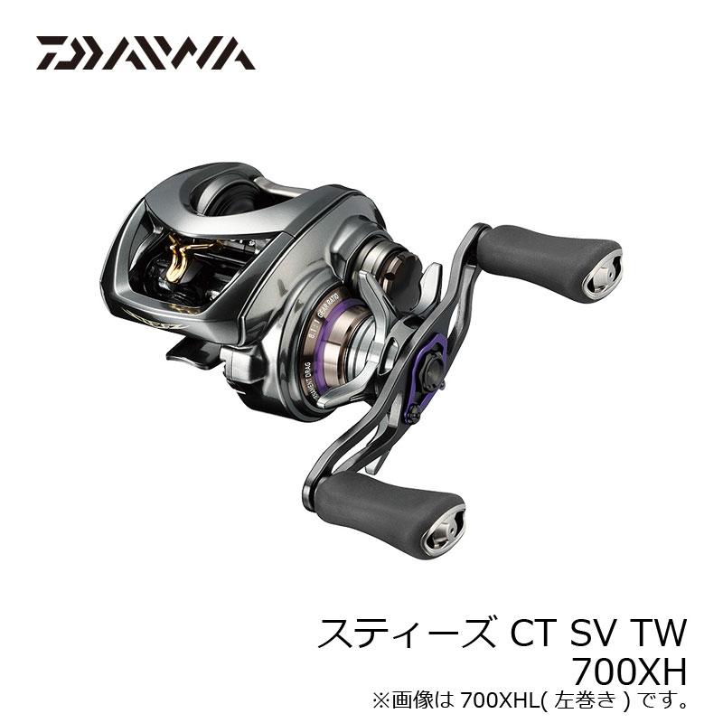 フィッシング, リール (Daiwa) CT SV TW (STEEZ CT SV TW) 700XH 8.1 630 5