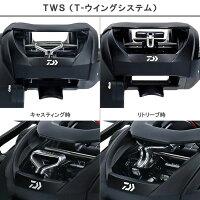 【予約受付中!!】ダイワタトゥーラTW100SH/ベイトリール右巻き2019年2月発売予定