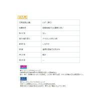 サンラインソルティメイトPEEGIULTHS4240m0.4号/PEラインエギング4本撚り山田ヒロヒトヤマラッピ
