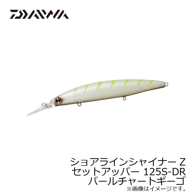 ダイワ(Daiwa)ショアラインシャイナーZセットアッパー125S-DRパールチャートギーゴ