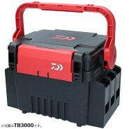 ダイワタックルボックスTB3000ブラック/レッド/DAIWAタックルケース