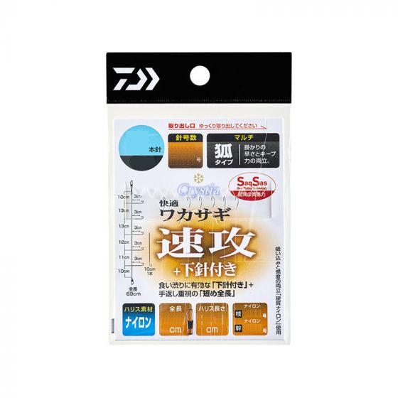仕掛け, 完成仕掛け (Daiwa) SS 51-0.5